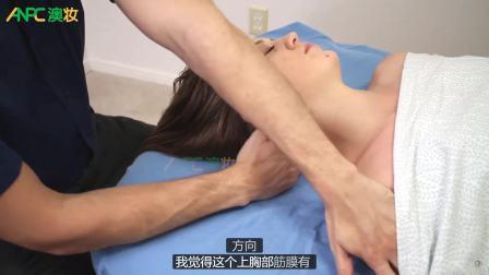 【www.anpc.com.cn】肩部舒缓按摩手法