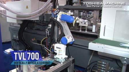 Toshiba Machine robots automation systems at IPF (International Plastic Fair)