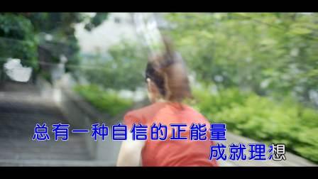 袁东方 - 一路翱翔