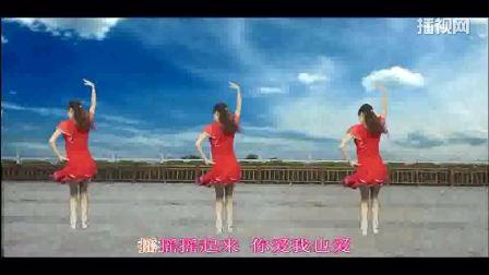 凤凰香香广场舞爱疯舞 (1)