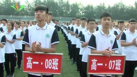 济源一中举行2018级新生教育周活动