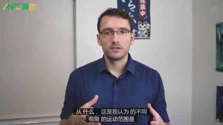 【www.anpc.com.cn】按摩师必须知道的五种按摩技巧