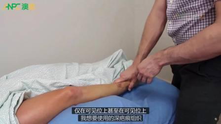 【www.anpc.com.cn】关于疤痕,神奇的按摩手法
