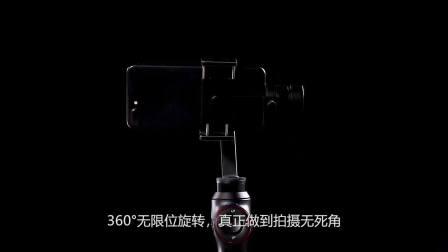 Wewow微单、运动相机、手机三合一稳定器A1简介