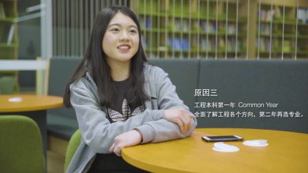 工程本科学生陈贝宁分享为什么选择蒙纳士大学