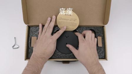 IPEVO 爱比科技 VZ-R 双模式实物展示仪-底座安装介绍