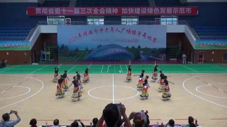 雪域欢歌宝兴县代表队在本次广场舞自选套路中获得第二名佳绩