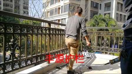 湖山大境铝艺阳台护栏