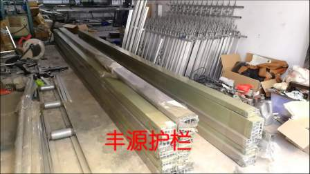 铝艺护栏生产基地
