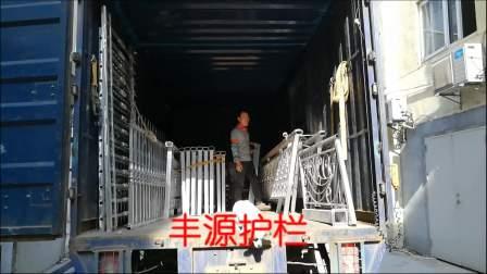 铝艺阳台护栏准备烤漆
