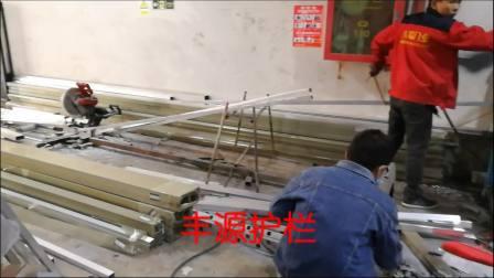 铝护栏多少钱