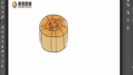 亲子绘画-一起画月饼