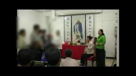秦老师讲因果系列——孩子没有错(一)