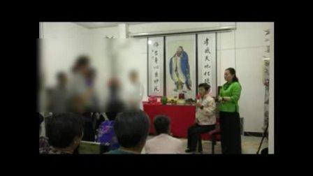 秦老师讲因果系列——孩子没有错(二)