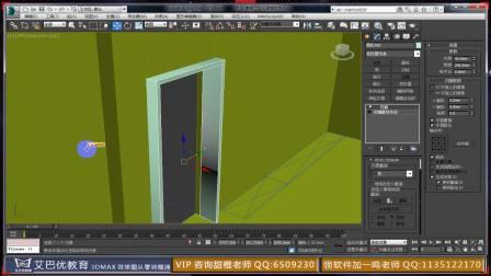 3dmax室内效果图建模全解-客餐厅一体化-公开课