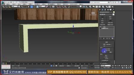 3dmax室内效果图建模全解-清吧空间-公开课