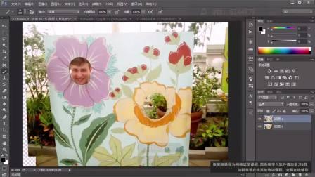 PS教程 入门视频教程  第11课  图层蒙版与画笔结合技巧