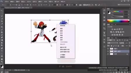 PS教程 入门视频教程  第14课  3.6 2D平面倒影 vs 立体倒影