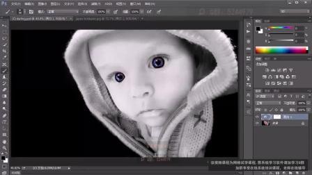 PS教程 入门视频教程  第19课  B&W  黑白图像与蒙版结合