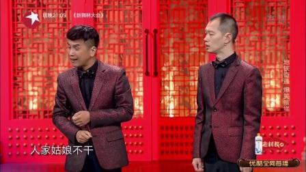 上海地铁偶遇美女强嫁 陈印泉卖萌惹笑观众