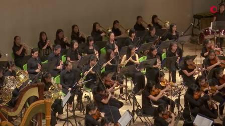 Arturo Marquez:Danzo no.2,香港拔萃女书院交响乐团