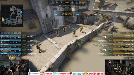FACEIT Major 2018 Cloud9 VS G2 Inferno