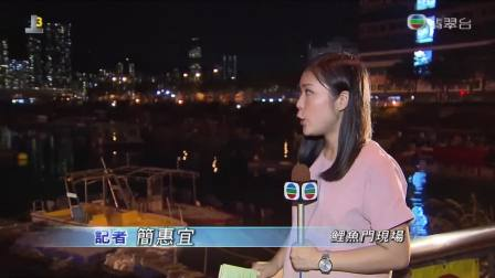 180915 News Roundup 台风山竹