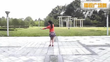 动动广场舞情儿芊芊 原创含教学