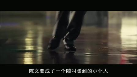 黄渤变身80年代摇滚巨星