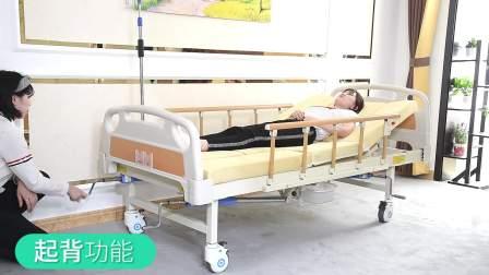 骏德护理床中曲款介绍