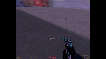 CS极限跳跃 MCJ秒上300