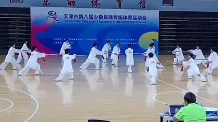 天津市第八届少数民族传统体育运动会  2018.9