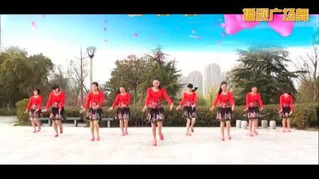 茉莉广场舞教学视频大全结婚啦