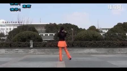 茉莉广场舞天竺少女 正反面...