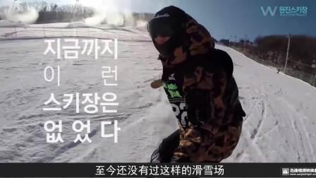 y01(2)韩国原辰整形医院1——搞笑小视频