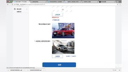 17汽车网4S+营销平台操作指南_20180917.mp4
