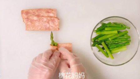 初心哆咪辅食 棉花妈妈 芦笋培根卷 12月龄以上 B族维生素、维生素A等微量元素