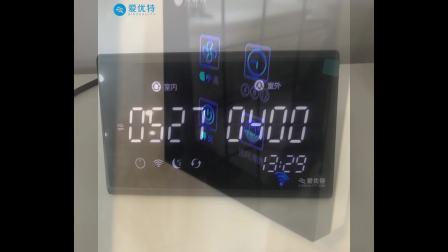 爱优特新风净化机安装滤网及运行演示
