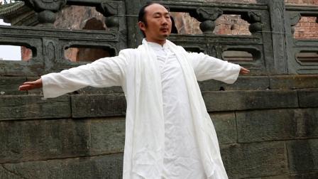 武当拳(18式)养生