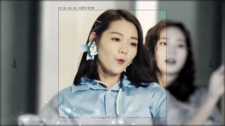 Rocket Girls (火箭少女101) - Light (Official lyrics Video)