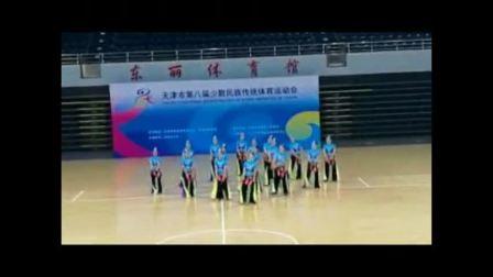 天津市第八届少数民族传统体育运动会综合类项目比赛银奖《爱我中华》
