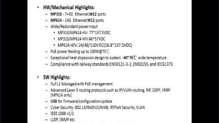中波动光新品开箱:专为铁路应用开发的L2和L3工业管理型交换机MP310/MP614