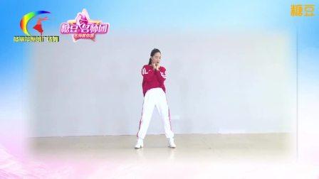 杨丽萍广场舞《结婚证书》原创魅力健身操