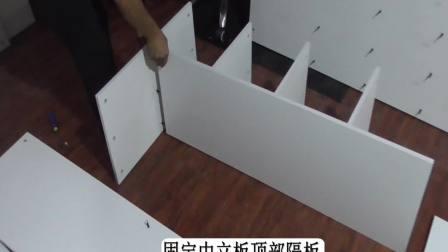 衣柜 (2)