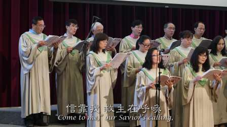 2018-09-16 救主在呼喚 Our Savior's Calling