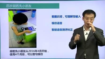 iEnglish类母语英语学习训练系统