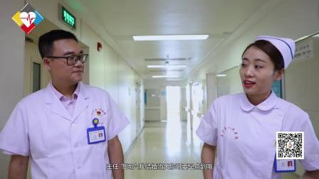 中国医影节第五届作品展播:阜宁县人民医院《暖舱》