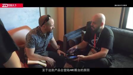 就是不发布!AMD计划在TGS 2018展会上展示SMACH Z掌上游戏机