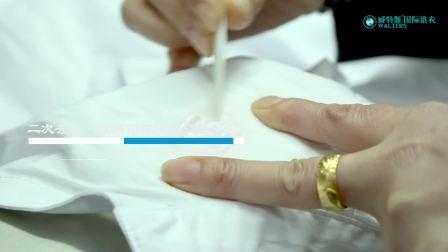 威特斯洗衣流程实拍干洗店加盟品牌