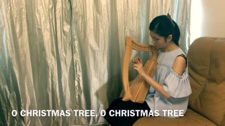 O Christmas Tree (O Tannenbaum) 噢圣诞树 / 12 string harp performance 十二弦竖琴演奏
